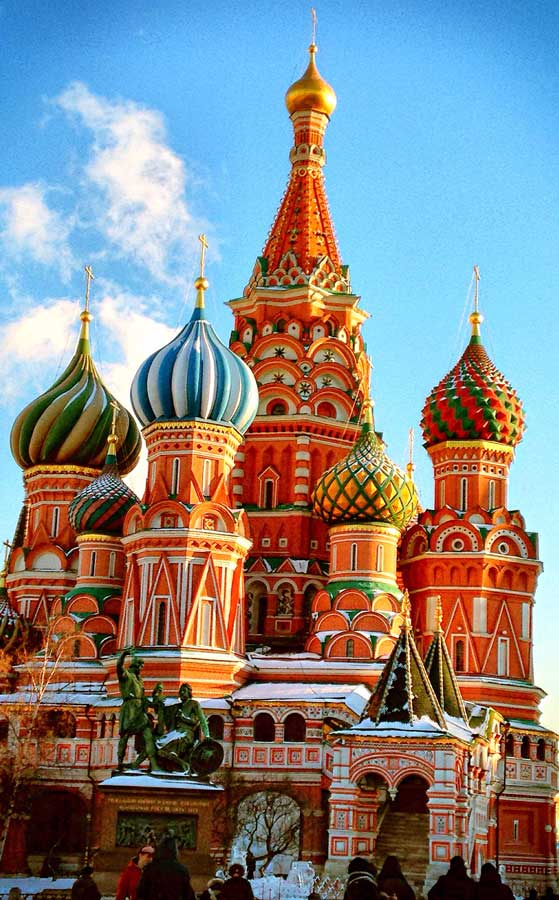Cheap places to visit Russia
