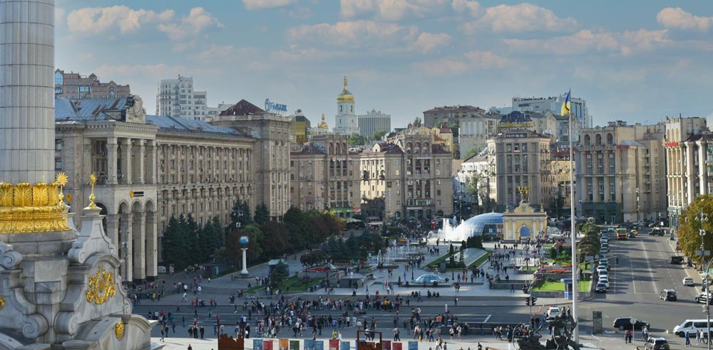 Kiev city in Ukraine Cheapest country to visit