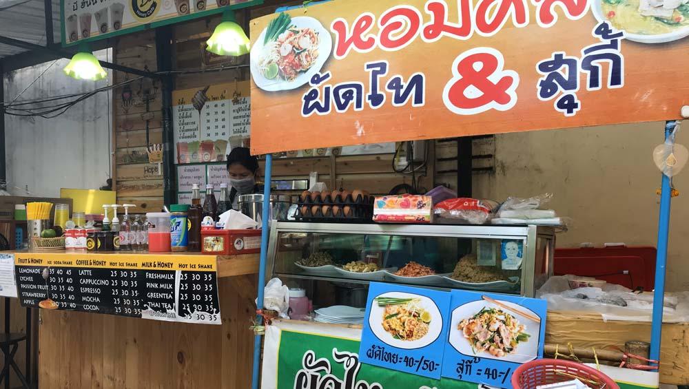 Food vendor in Wang Lang Market
