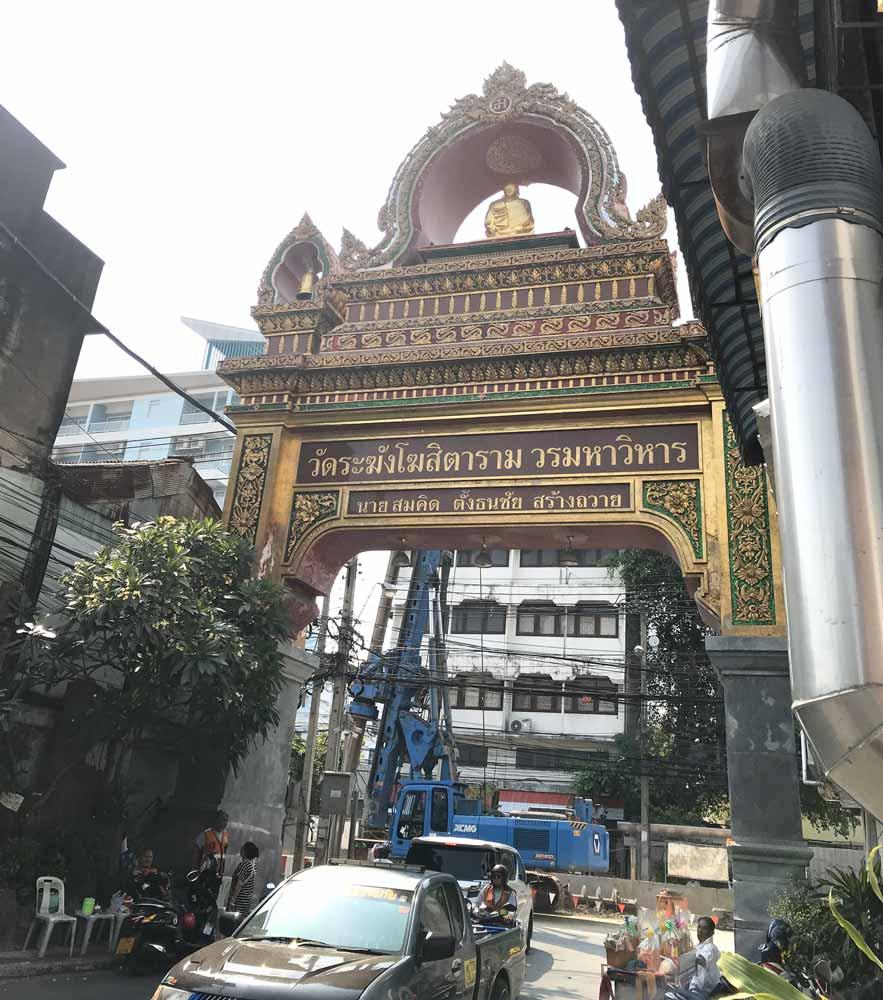 Entrance to Wang Lang Market
