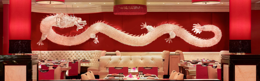WAZUZU Places to eat in Vegas