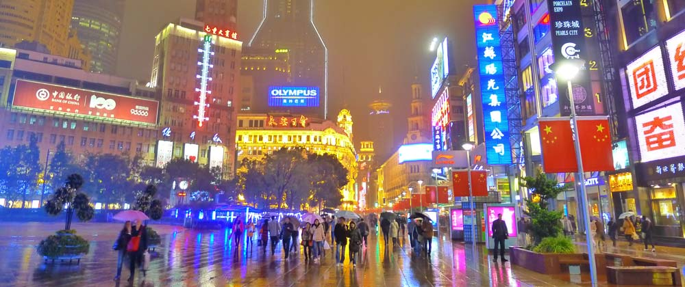 Shanghai Times Square at night best places to visit in China