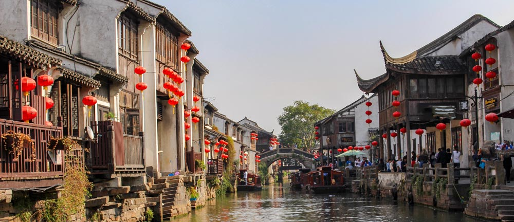 Suzhou Watertown village in China best places to visit in China
