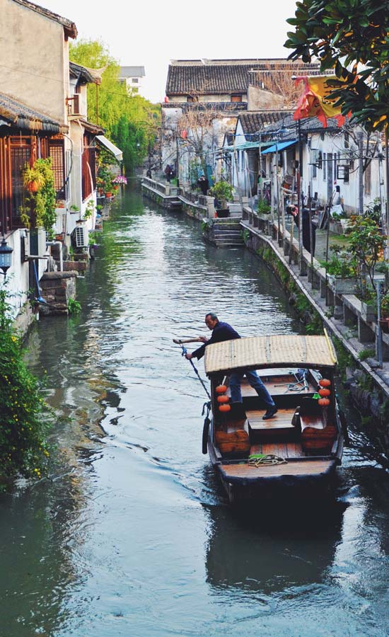 Suzhou Best places to visit in China