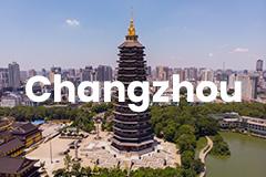 Changzhou Travel Guide
