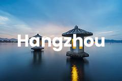 Hangzhou Travel Guide