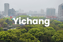 Yichang Travel Guide