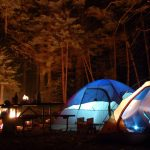 Unique camping sites