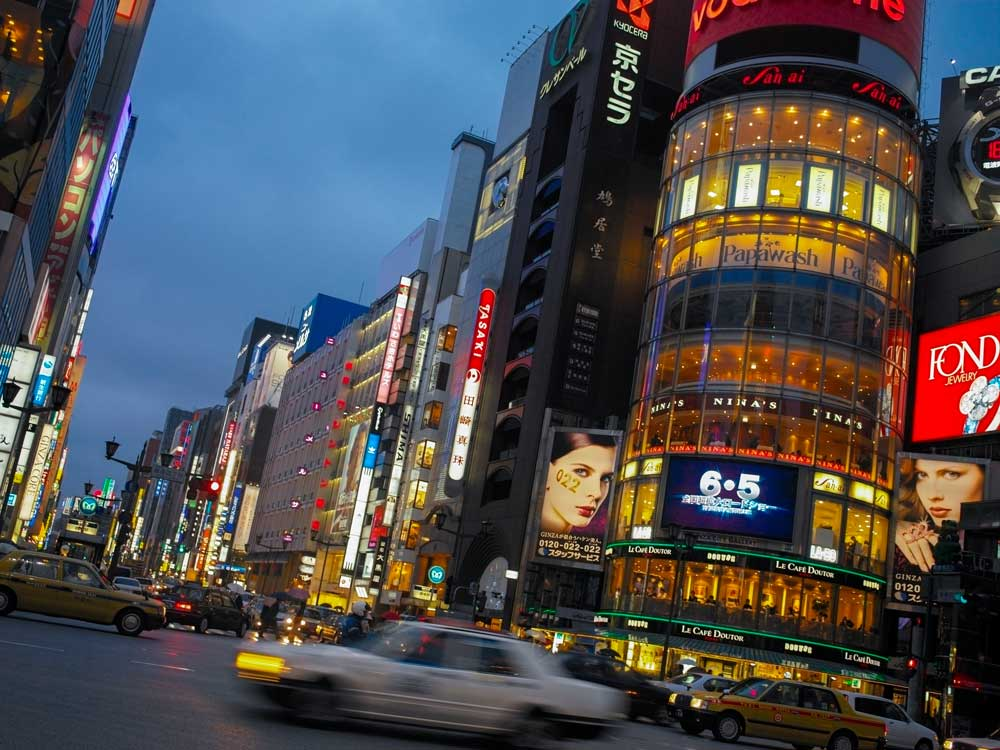 Ginza shopping district in Tokyo, Japan