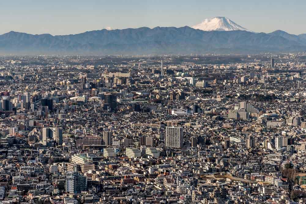 view from Tokyo Metropolitan Government Building Tokyo Japan